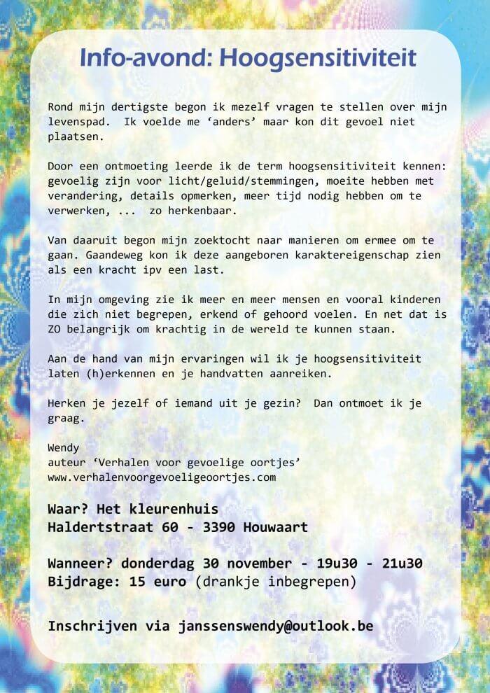 Lezing hoogsensitiviteit @ Het Kleurenhuis | Tielt-Winge | Vlaanderen | België
